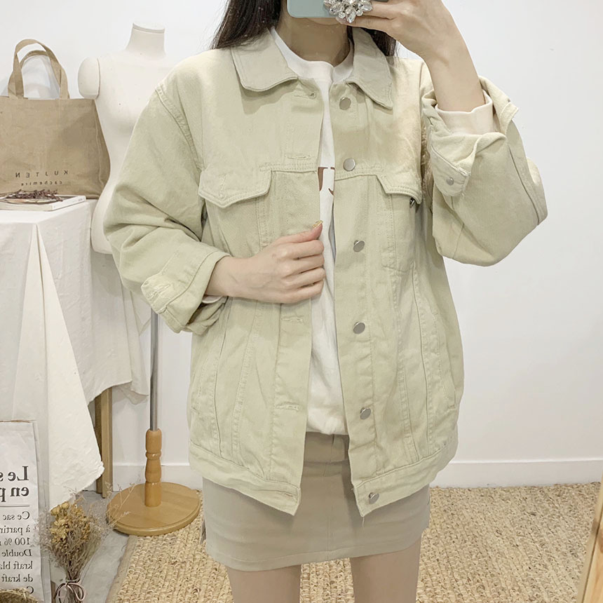 Jupid cotton jacket