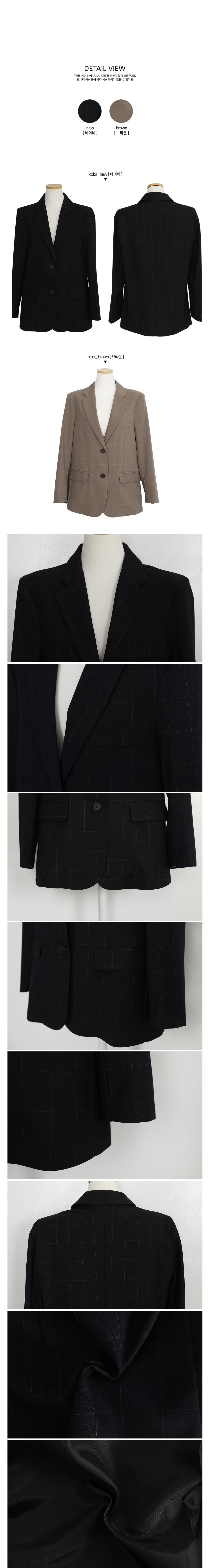 첵 Tencel Jacket