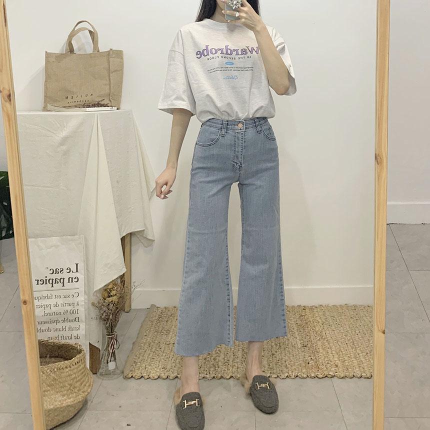 Lolino wide denim long pants