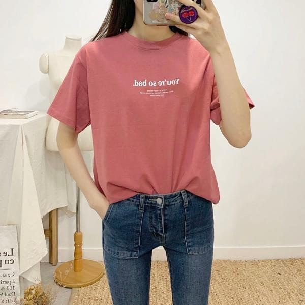 Bed Lettering Round Neck Short Sleeve T-shirt