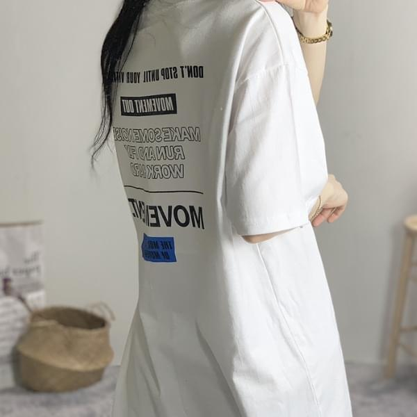 Move round lettering short sleeve tee