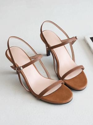 Piellon slingback sandals 7 cm