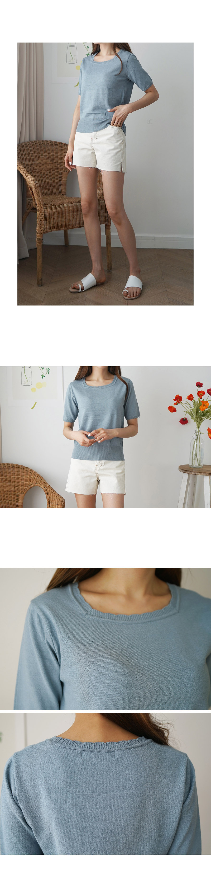 Kerry Square Short Sleeve Knit
