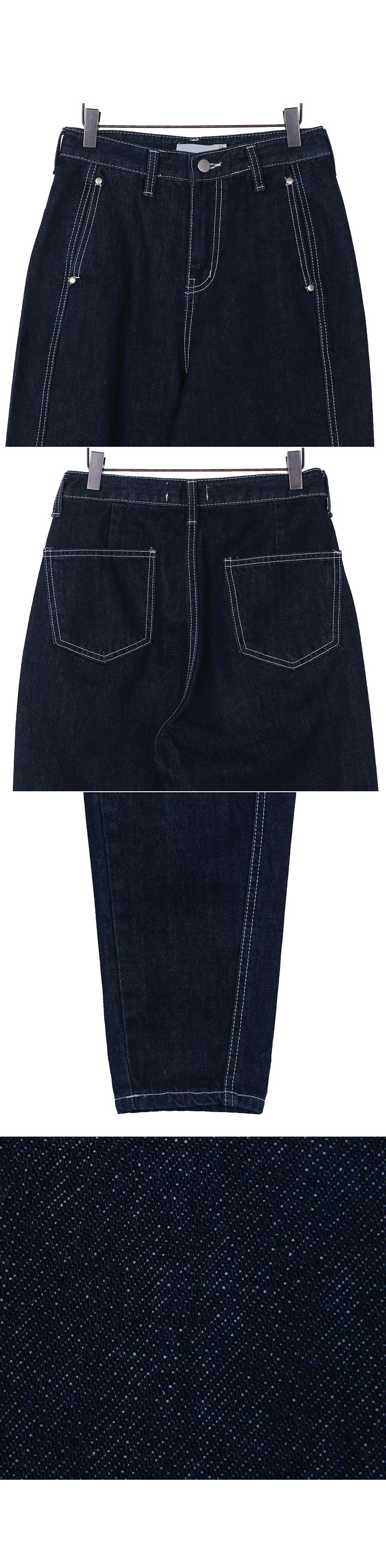 Scotch pants M