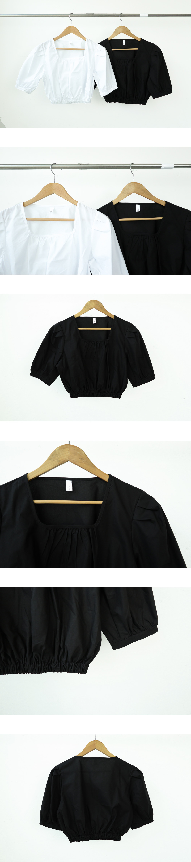 Crop Square Neck Shirring Blouse