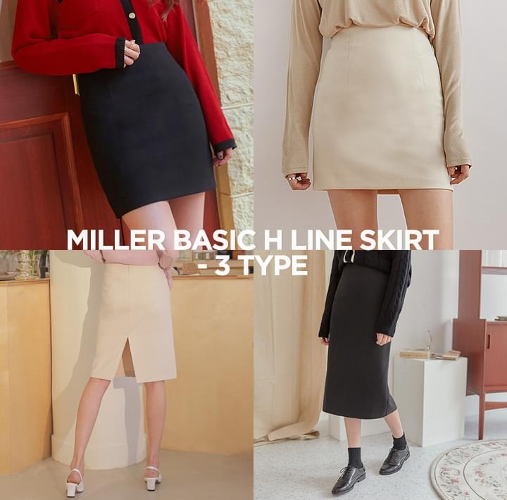 MILLER BASIC H LINE SKIRT - 3 TYPE
