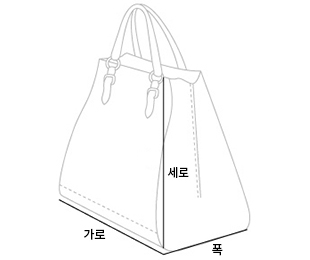 Square linen bag
