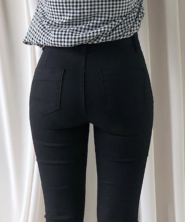 Slim boot cut span pants