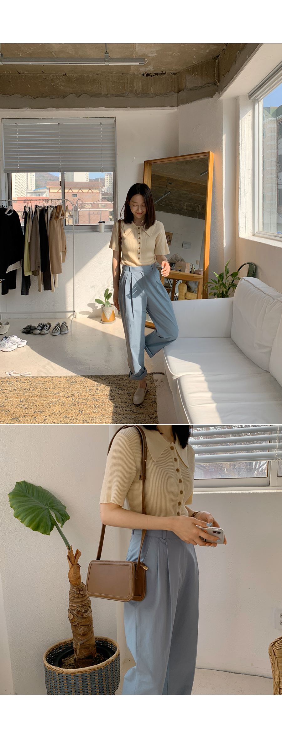 Cara butter knit light beige