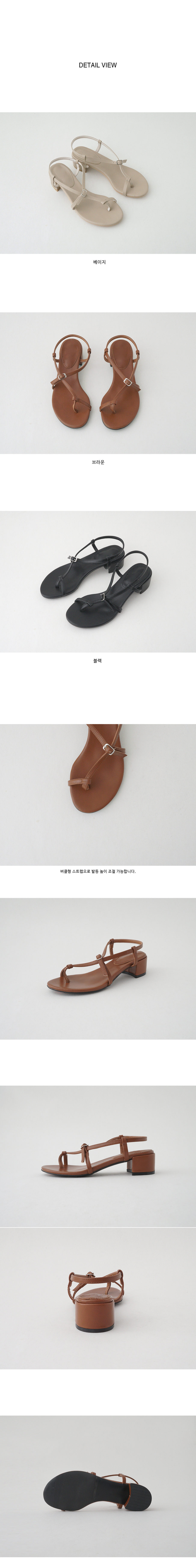 buckle strap middle heels