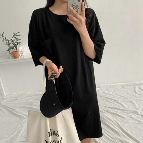 Mori Round Long Tea Dress