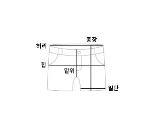Cotton 3 parts pants