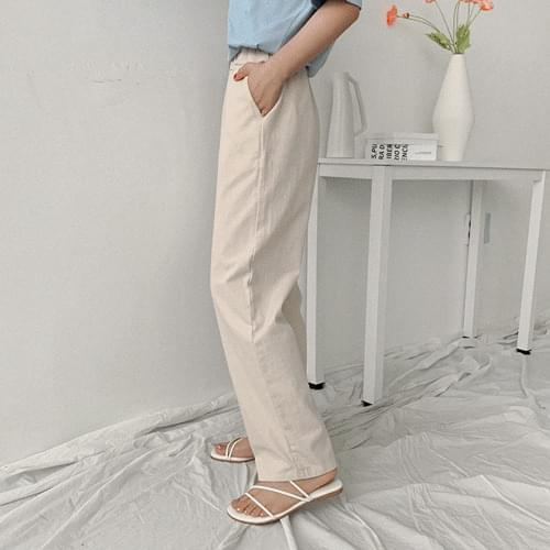 Uni Wide Bending Pants