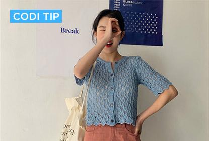 韓國大勢MBTI測驗 看你的專屬穿搭!