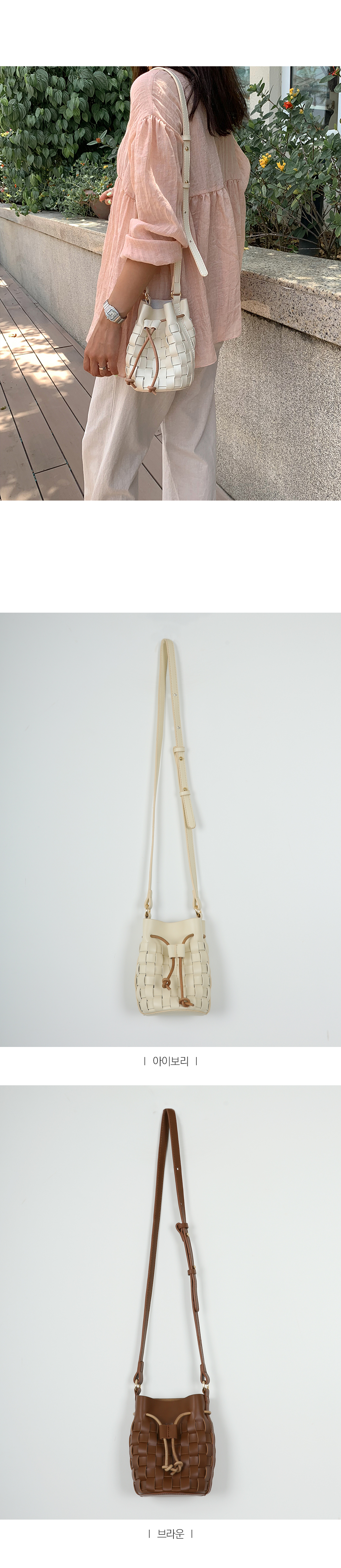 Weaving mini bucket bag
