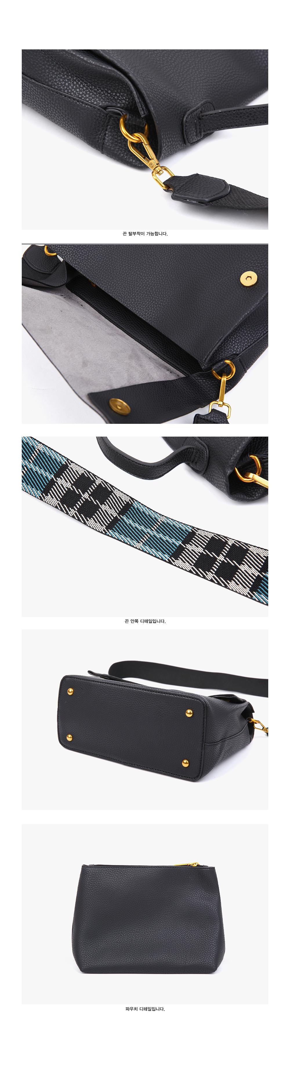 strap detail two way bag