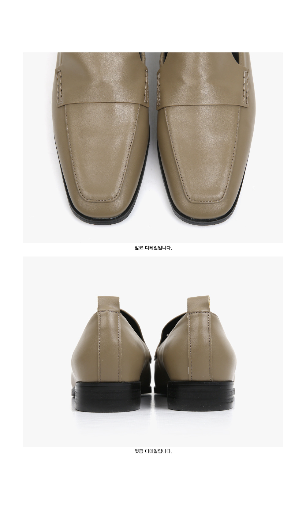 ben classic mood loafer