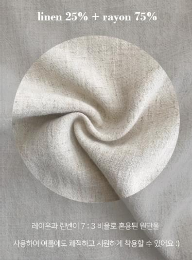 Nine linen set 無袖