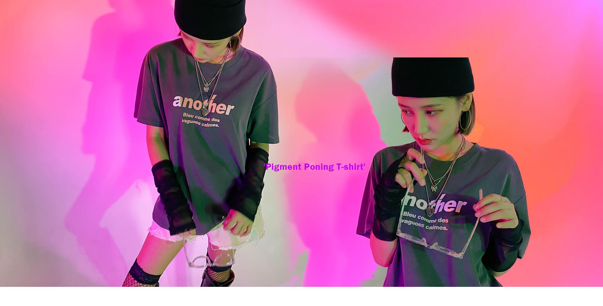 Pigment Forning T-Shirt