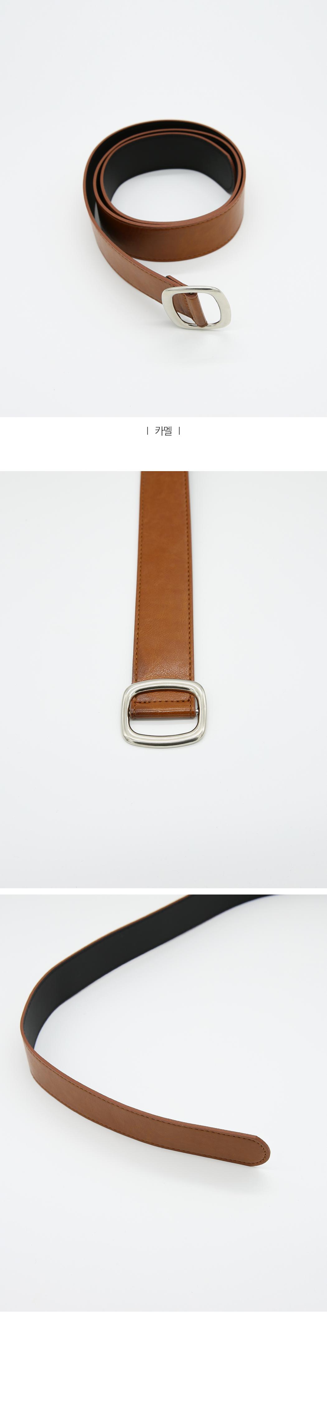 Wide No Punching Belt