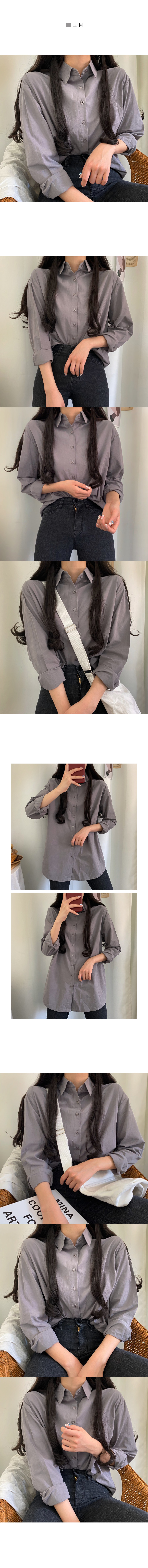 Planning overfit shirt