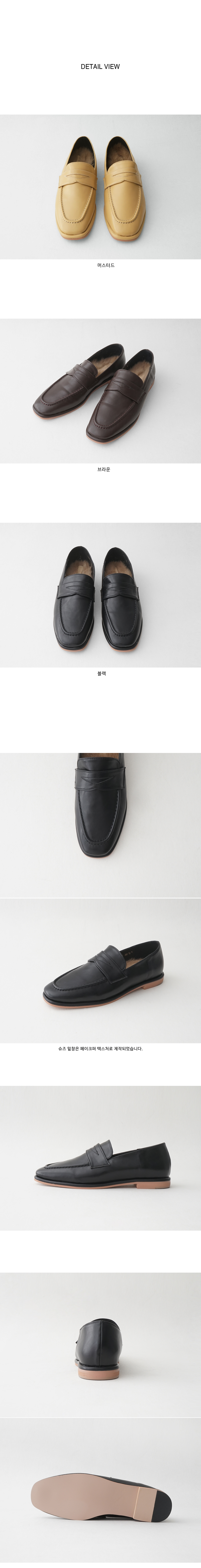inner fake fur loafer