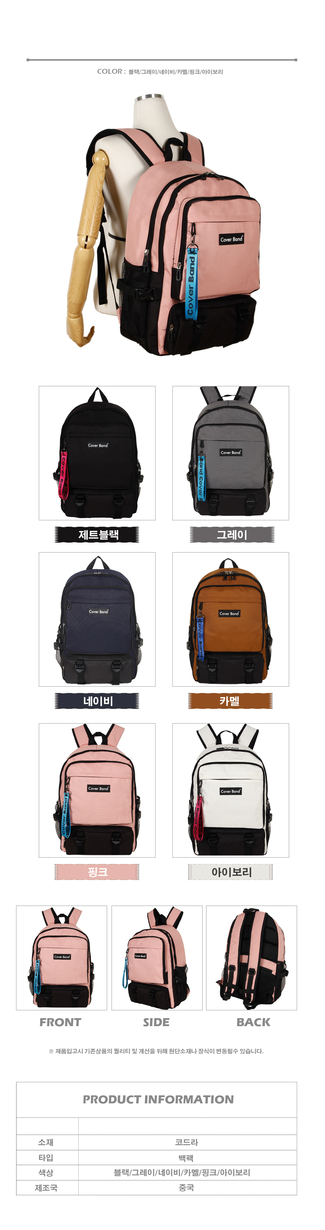 YB Blackline Backpack with Strap ♡