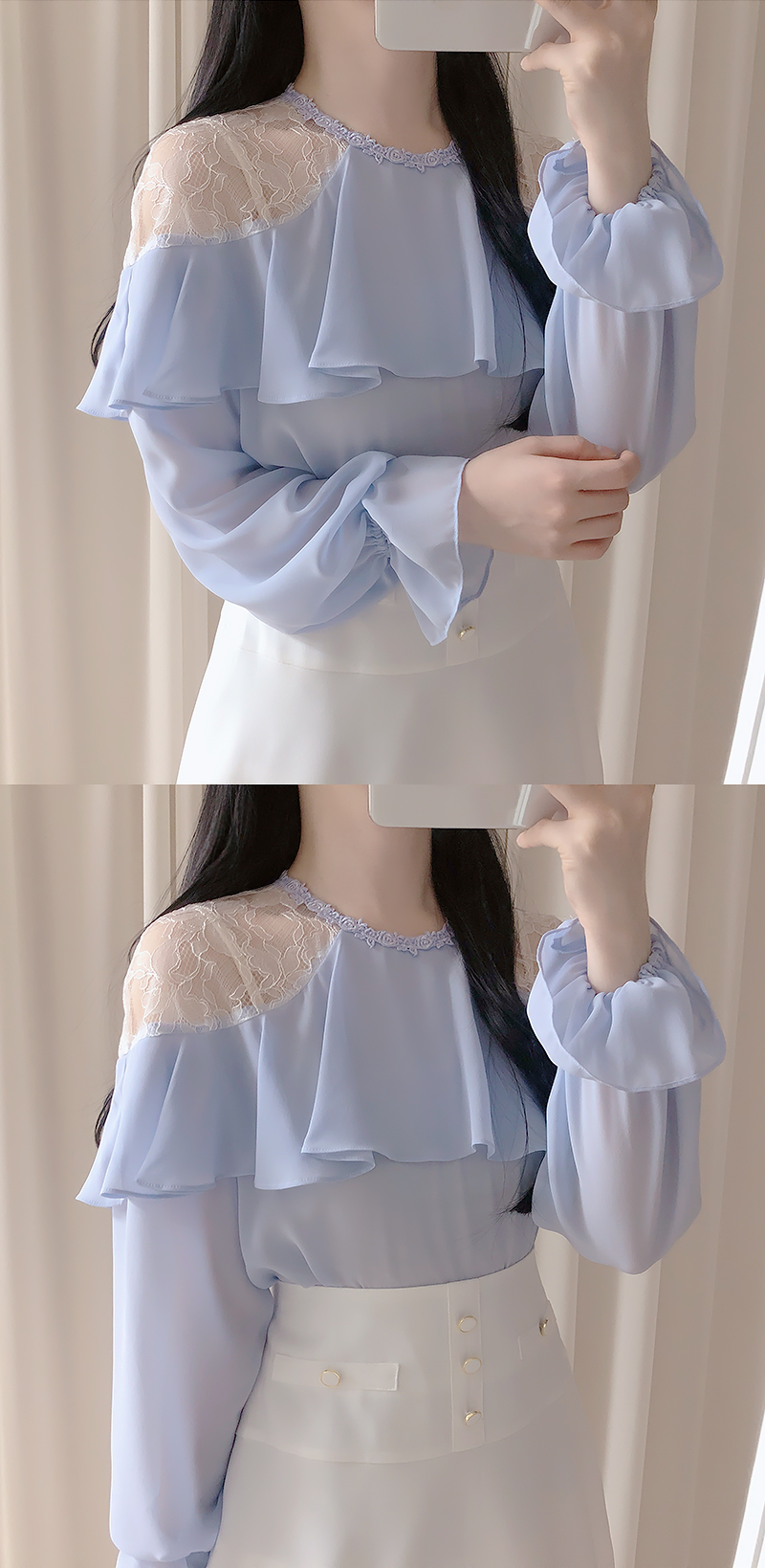Prince lace shoulder blouse