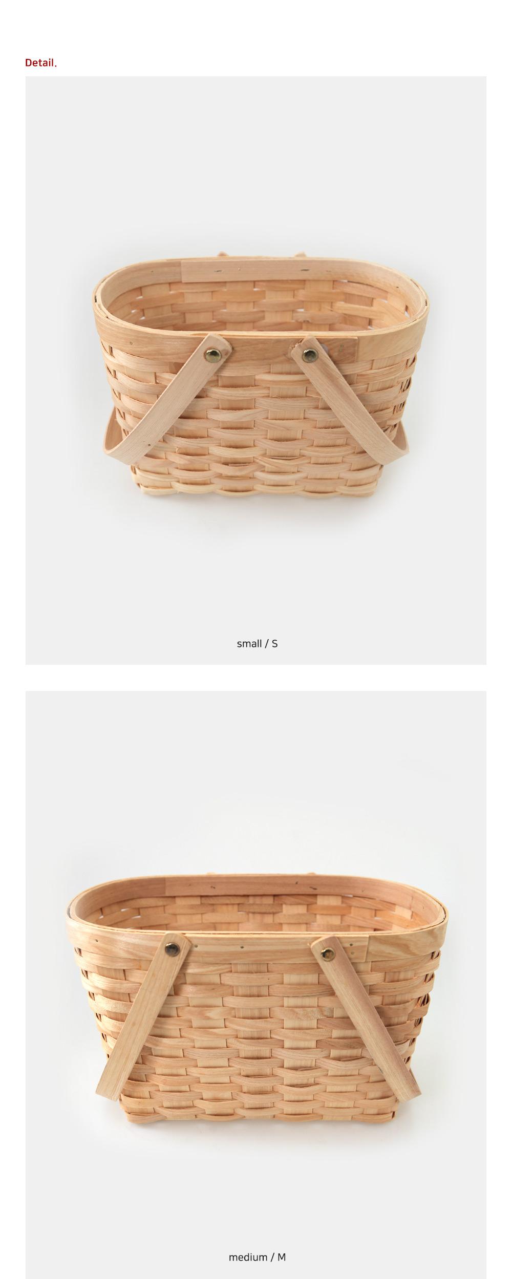 Light picnic basket