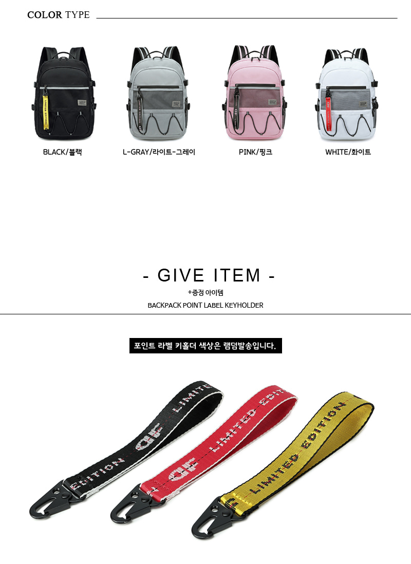 RB lettering backpack + key ring ♡ + mini pouch ♡