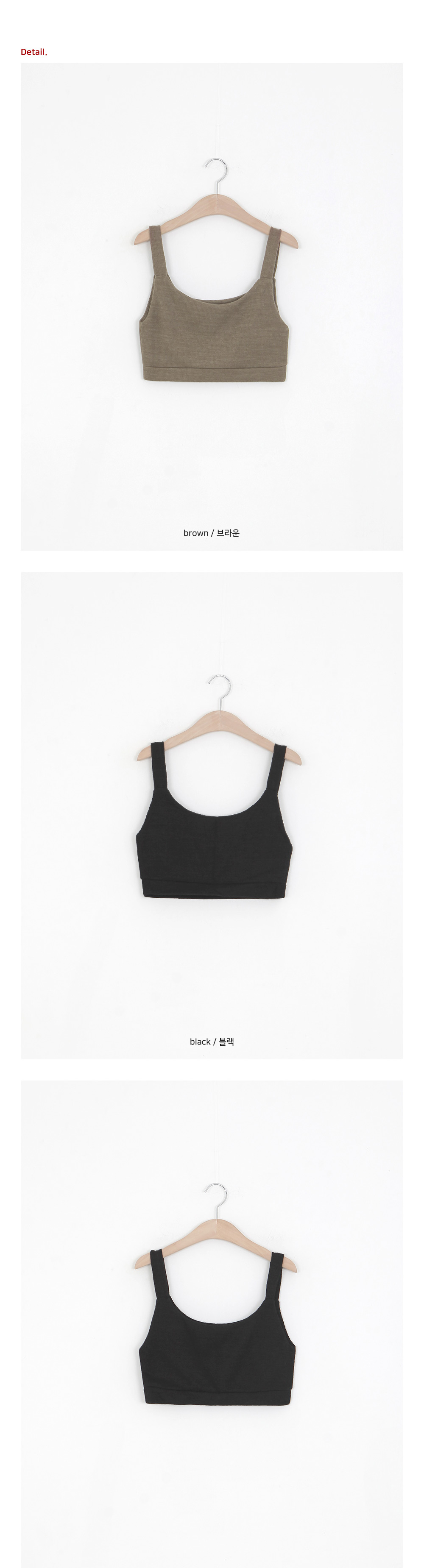 #Any place Knit Crop Bustier