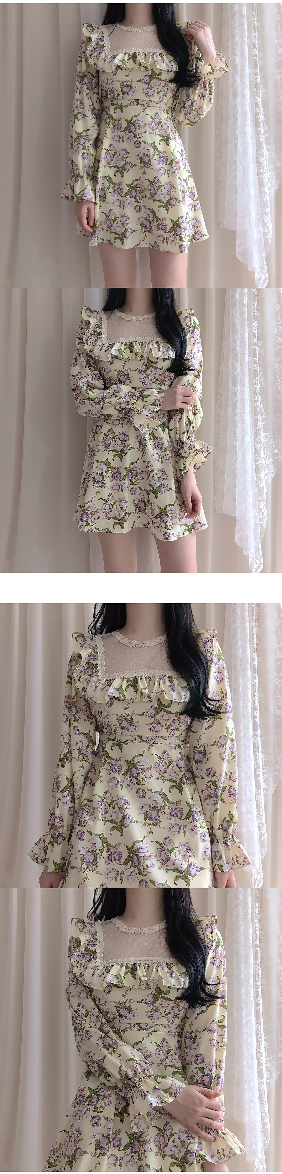 Miu floral lace dress