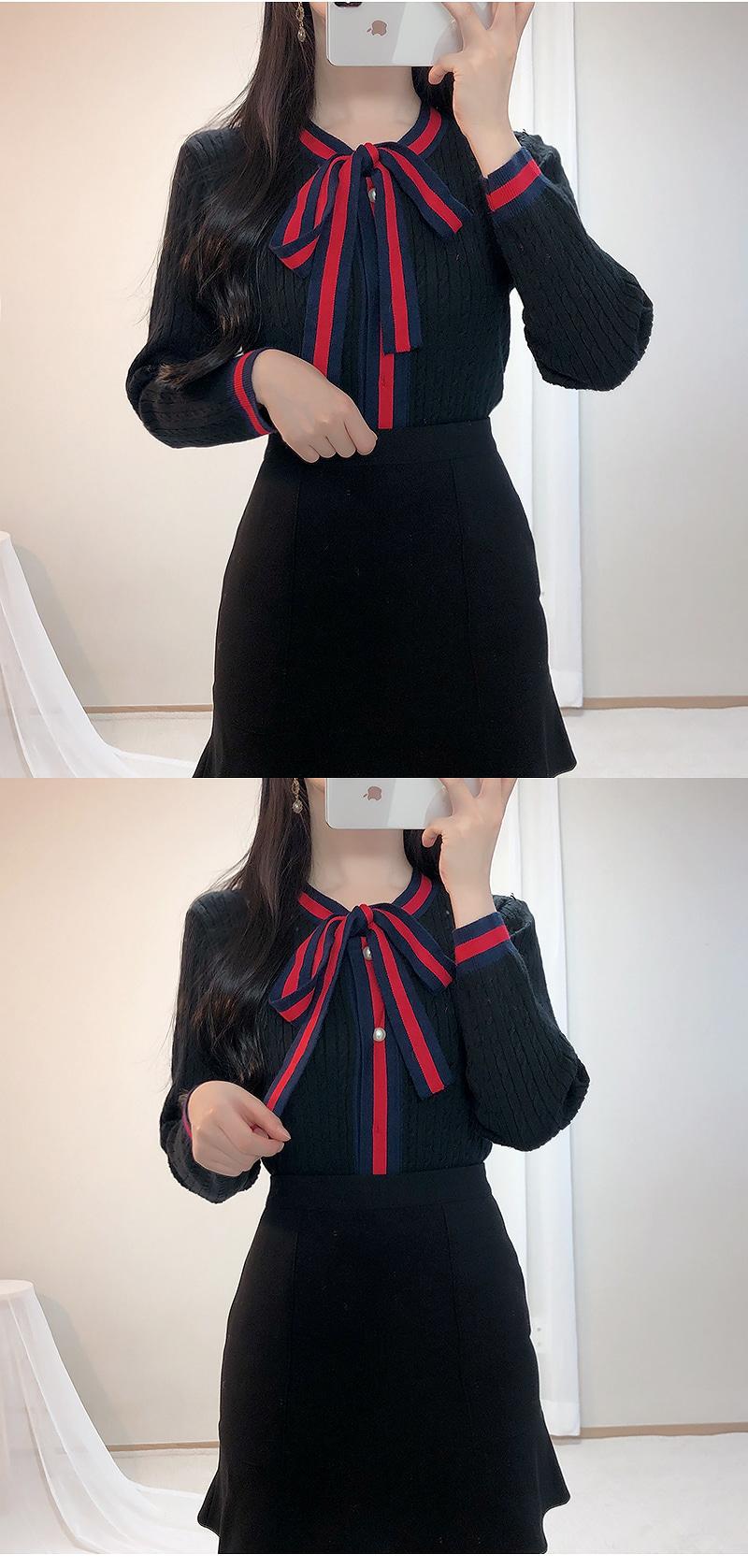 Ribbon Color Pretzel Knit CD