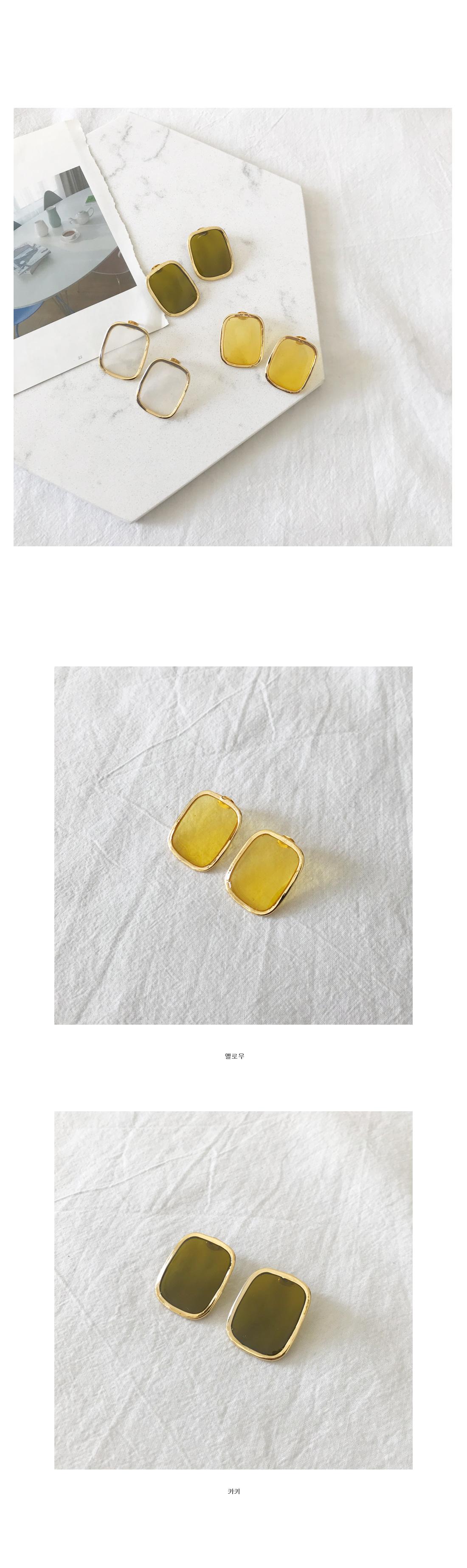 May Epoxy earrings