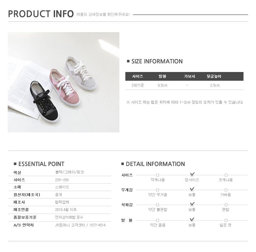 Net see-through sneakers