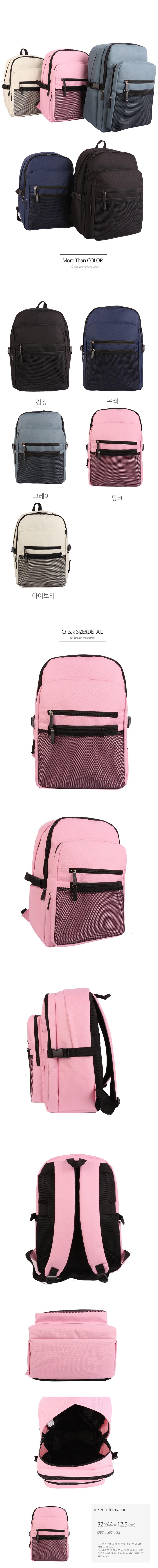 BS plain mesh backpack 5color