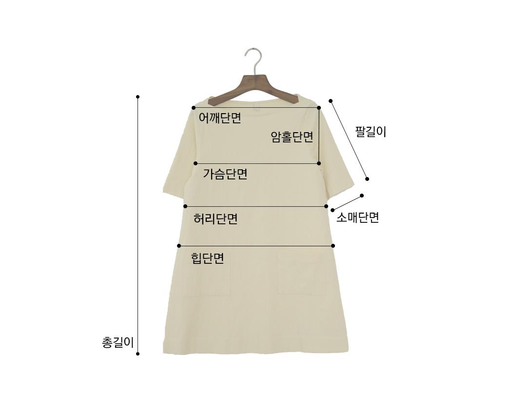 Boat neck mini linen dress