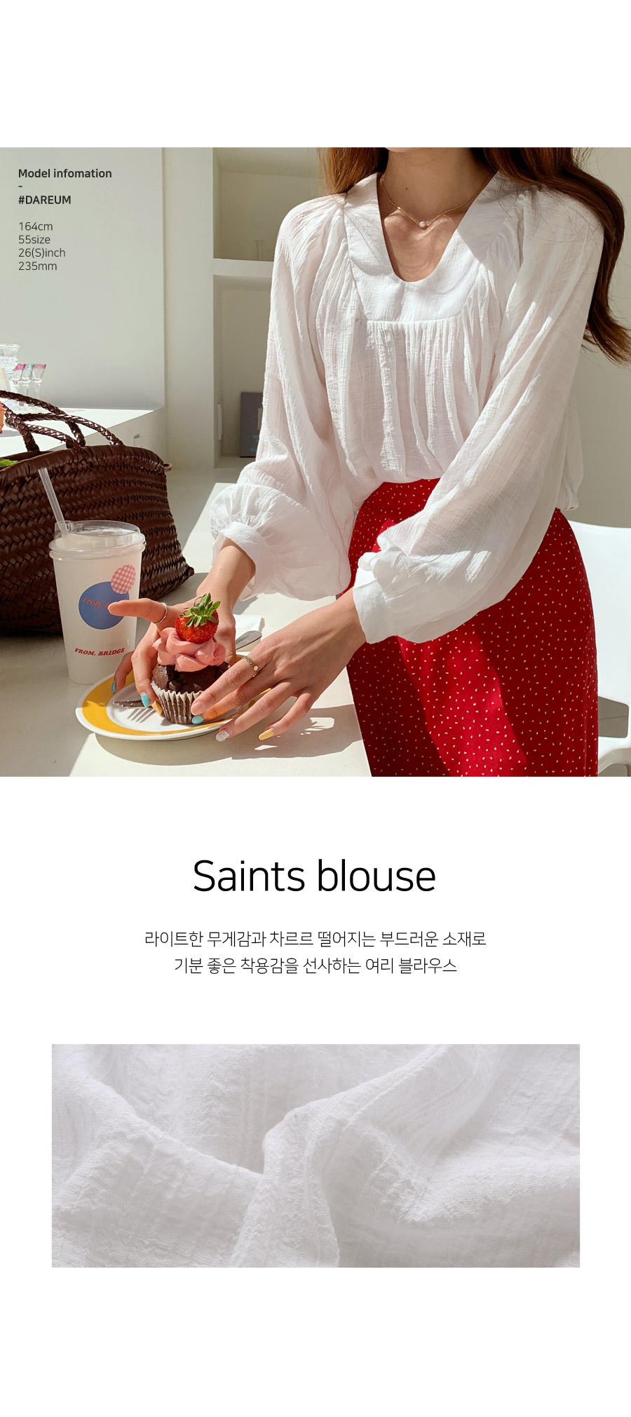 Saints Fleece Blouse