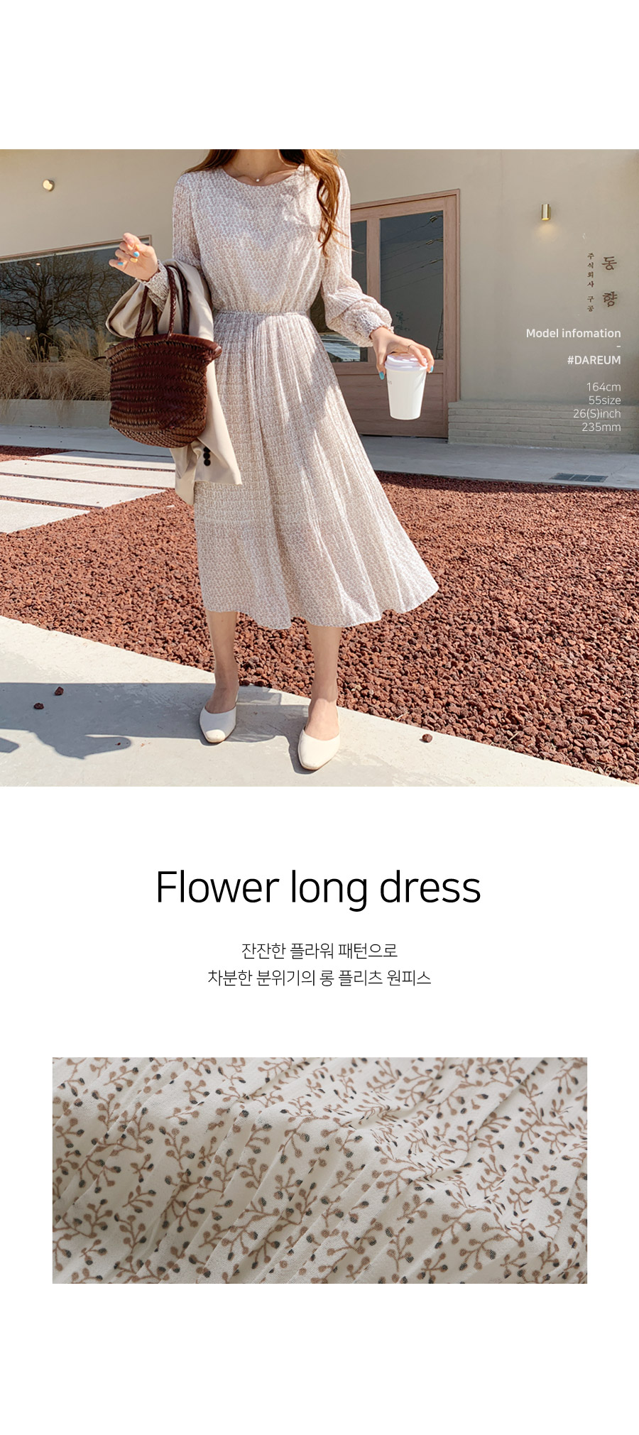 Jay Mood Flower Long Pleated Dress