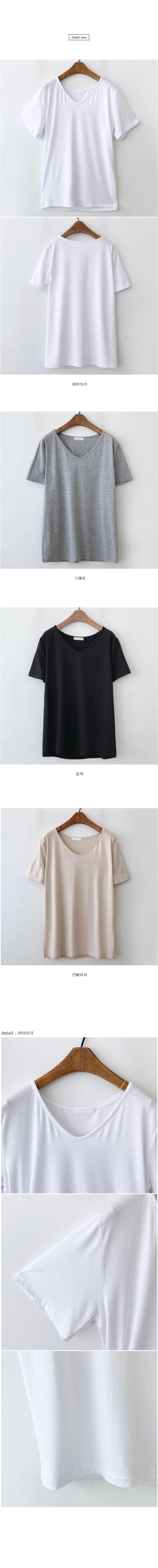 Nuts V Neck Short Sleeve T-shirt