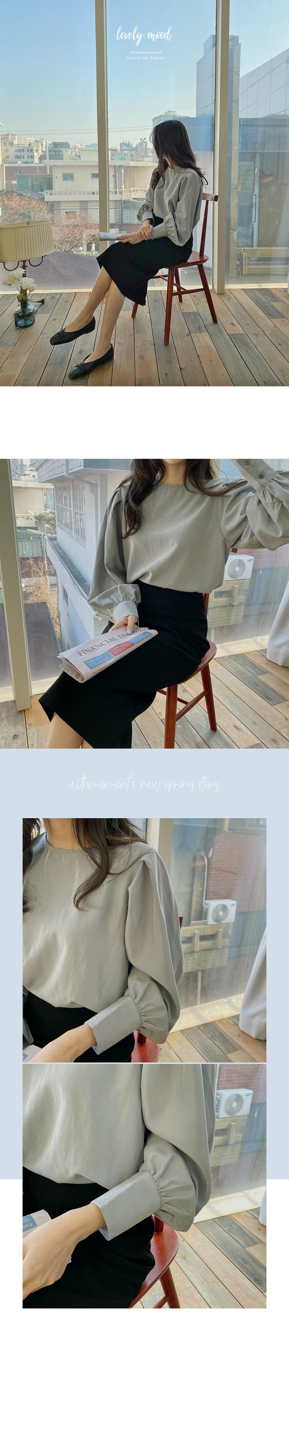 Most Skirt