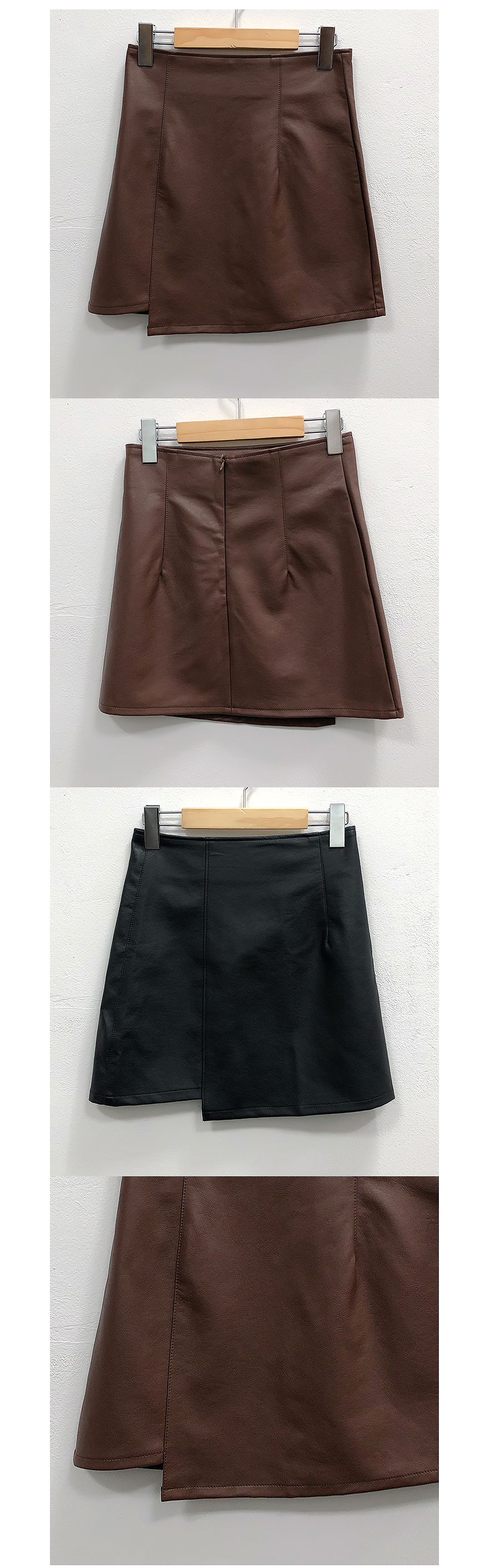 Leather unfooted trim skirt