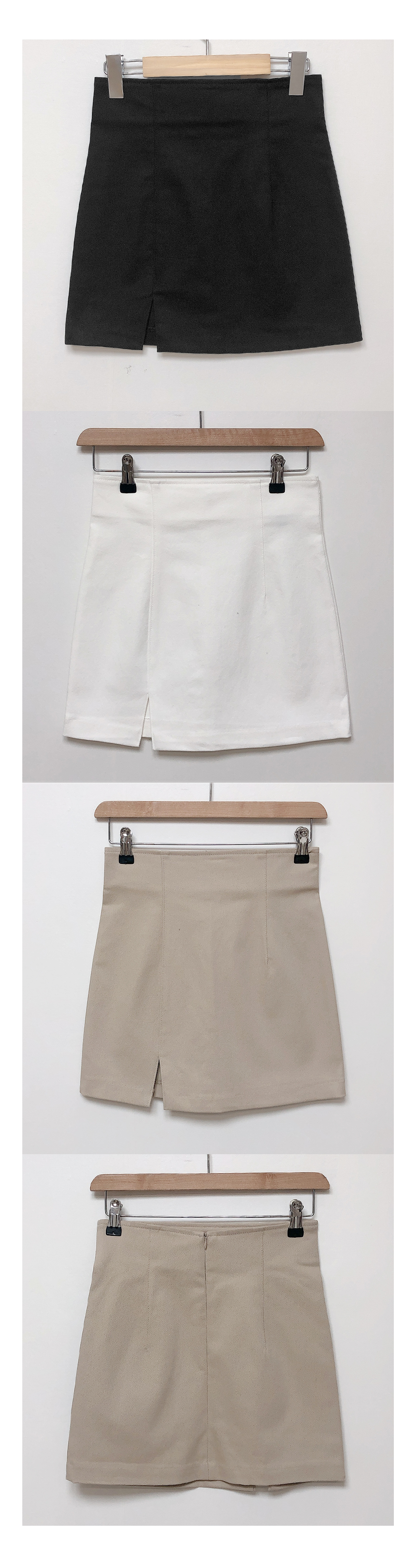 Humming Trim Mini Skirt