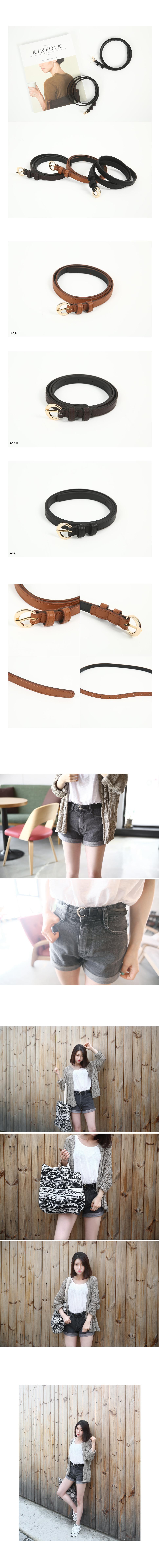 Multer Belt-Brown