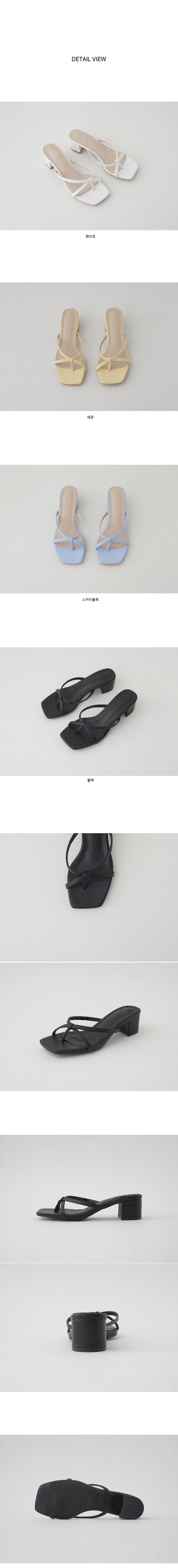 strap simple middle heel