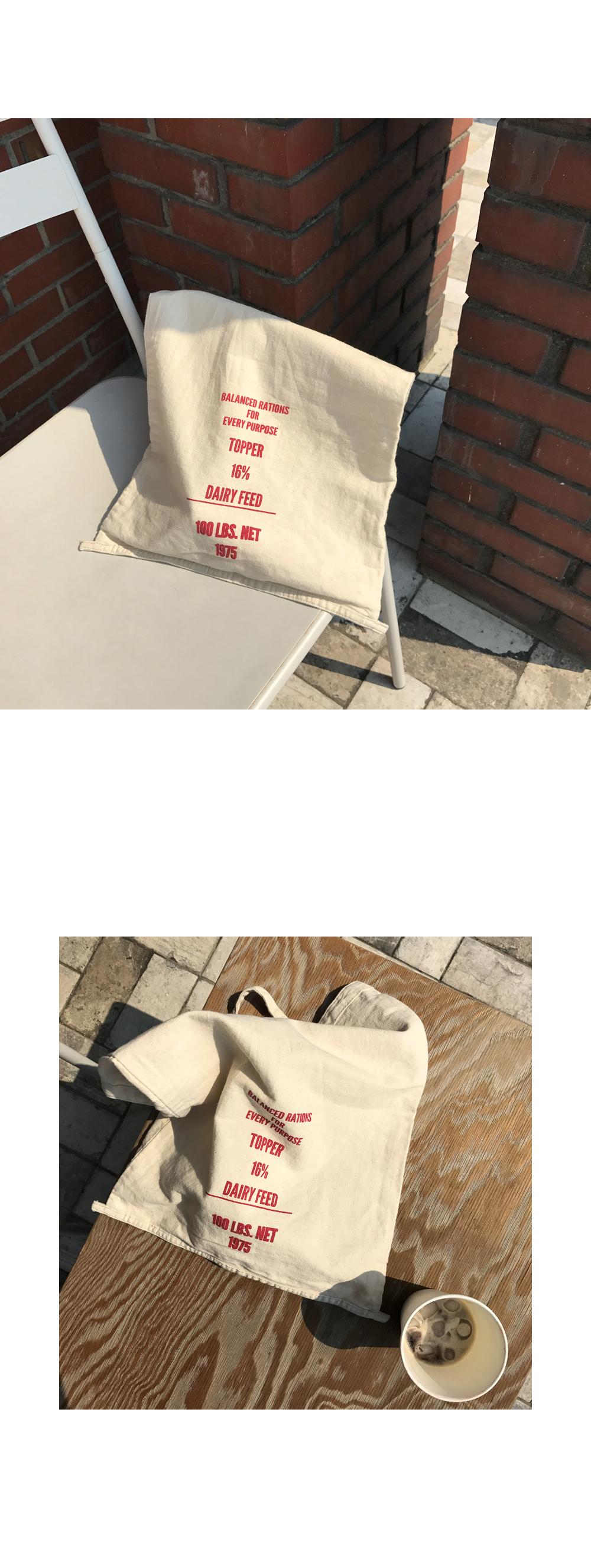 Grain store bag