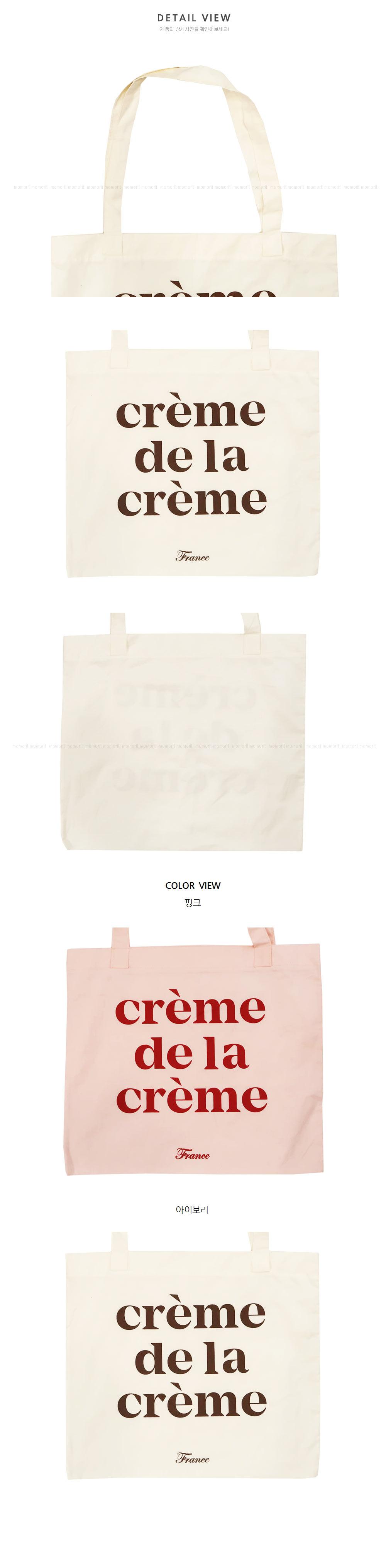 Cream Eco Bag-2color