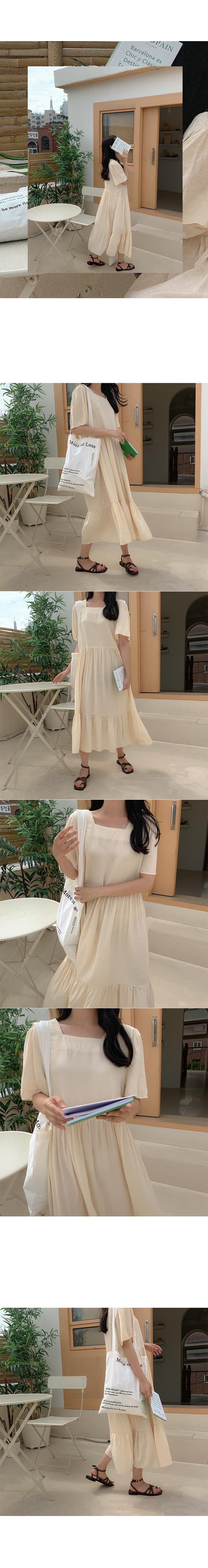Aldi Square Dress