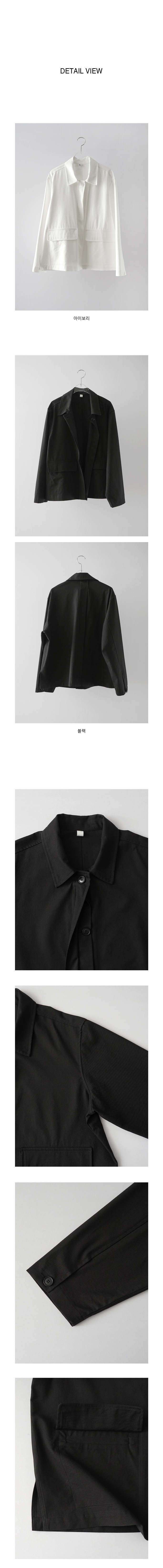 casual clean hidden button jacket