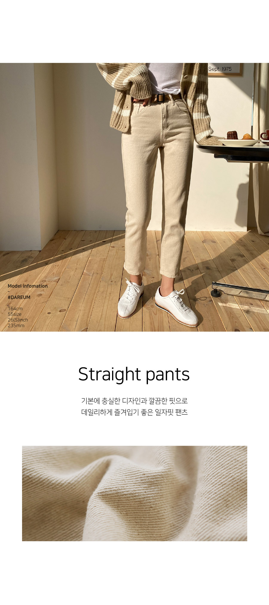 Sandy daily flat pants